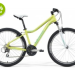 Merida női kerékpár
